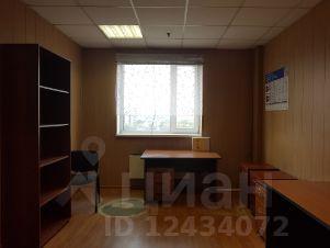 Арендовать офис Тарханская улица риэлтор по аренде коммерческой недвижимости москва