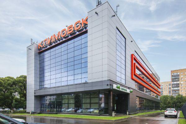 Бизнес-центр Климовск