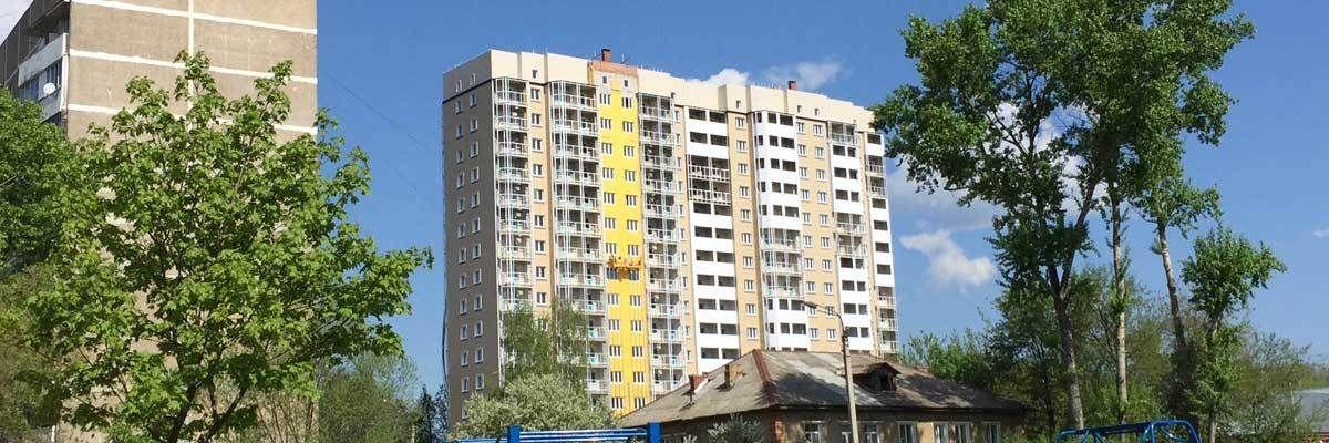 продажа квартир Школьный