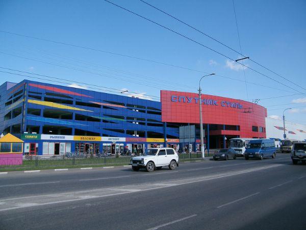 Специализированный торговый центр Спутник Стиль