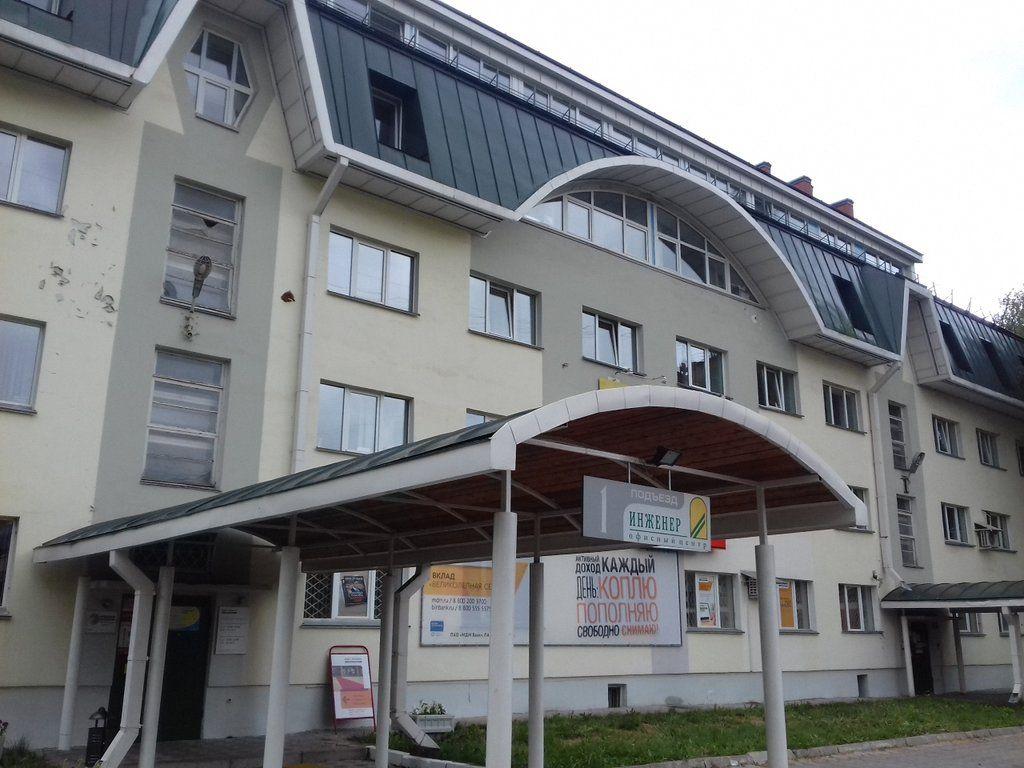 Коммерческая недвижимость в перми аренда и продажа помещение для фирмы Колодезный переулок