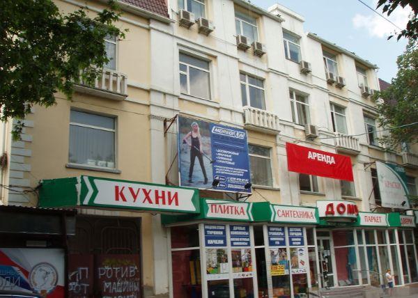 Торгово-офисный комплекс на ул. Александра Невского, 30