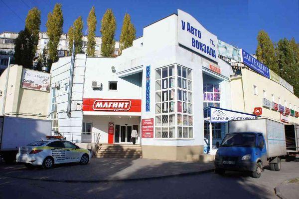 Торговый центр У автовокзала