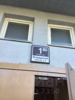 Куплю гараж метро отрадное купить капитальный гараж в центральном районе новокузнецка