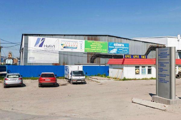 Складской комплекс на ул. Индустриальная, 21