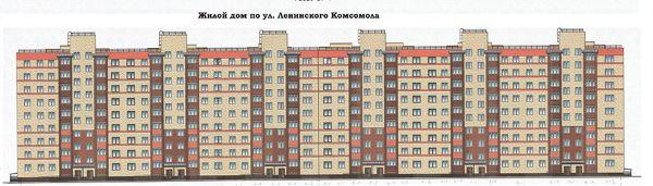 1-я Фотография ЖК «ул. Ленинского Комсомола поз. 37»