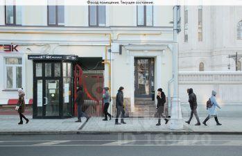 Помещение для персонала Тургеневская Аренда офиса 30 кв Садовники улица