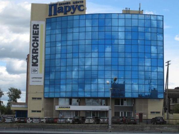 Бизнес-центр Парус
