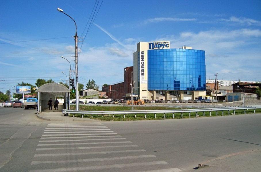 Бизнес Центр Парус