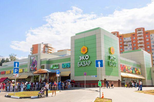 Торговый комплекс ЭкоБазар