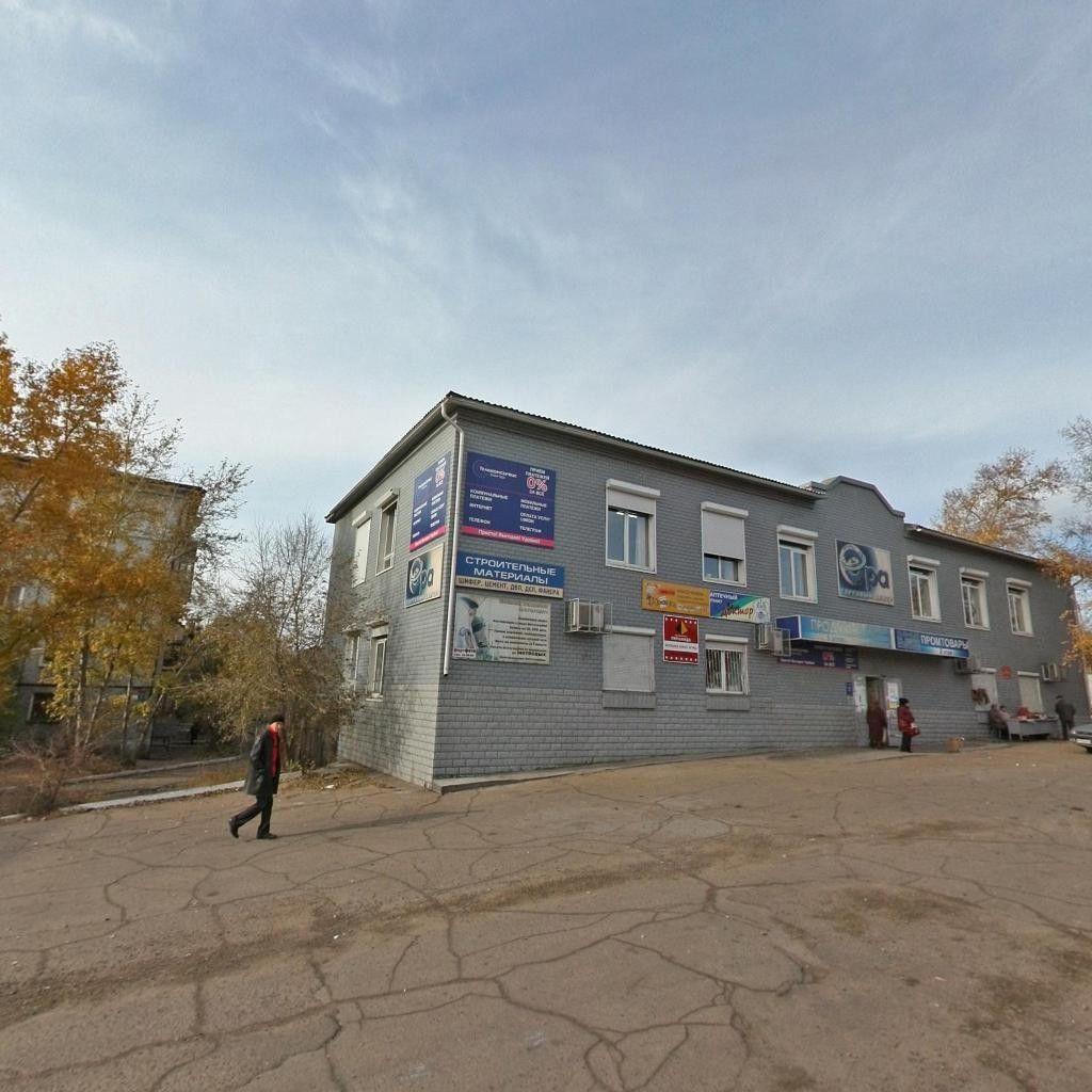Аренда коммерческая недвижимость улан-удэ портал поиска помещений для офиса Маршала Баграмяна улица