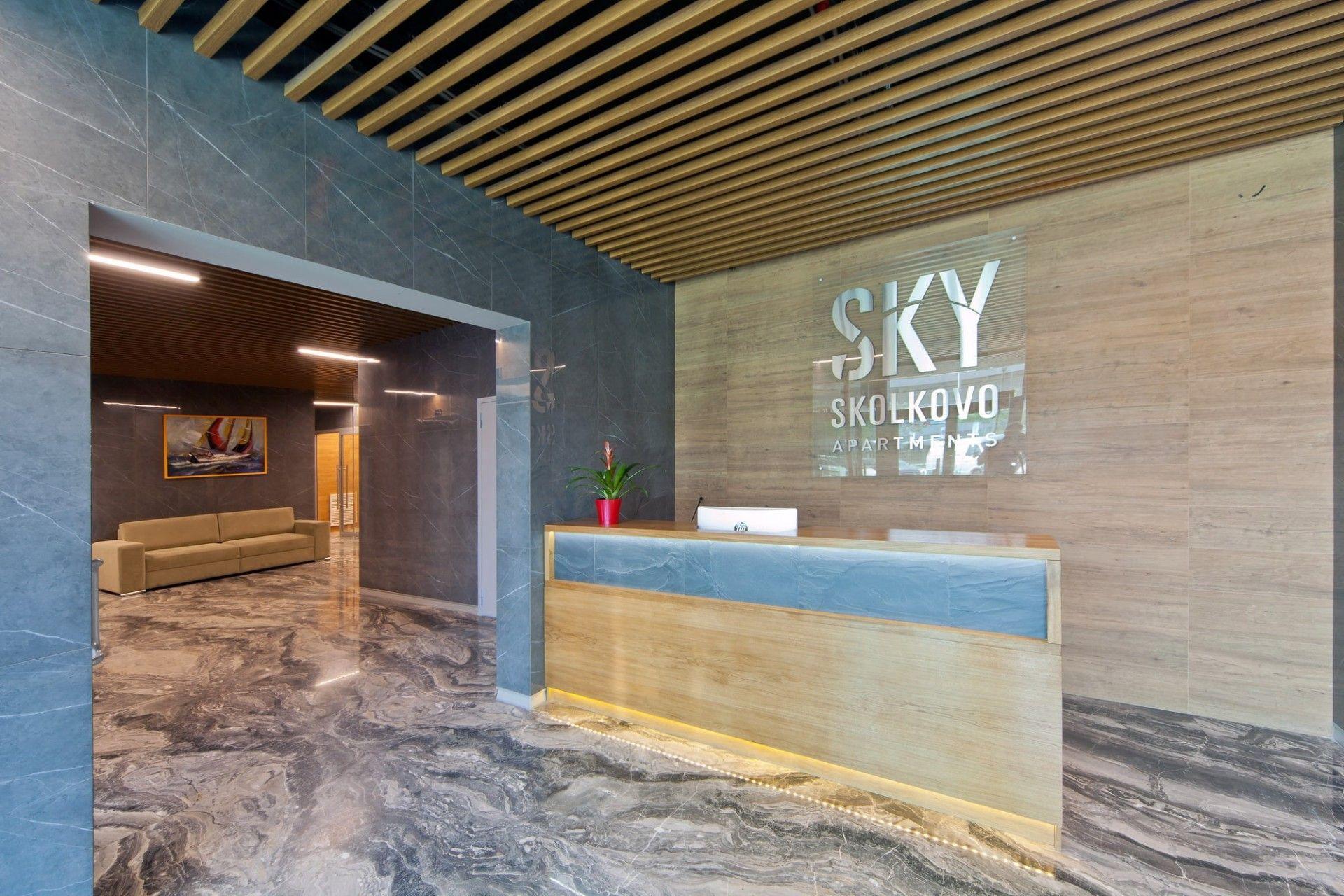 купить квартиру в ЖК Sky Skolkovo (Скай Сколково)