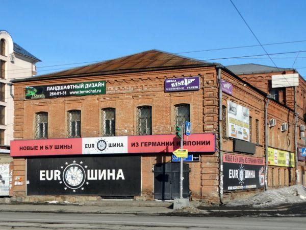 Административное здание на ул. Труда, 62