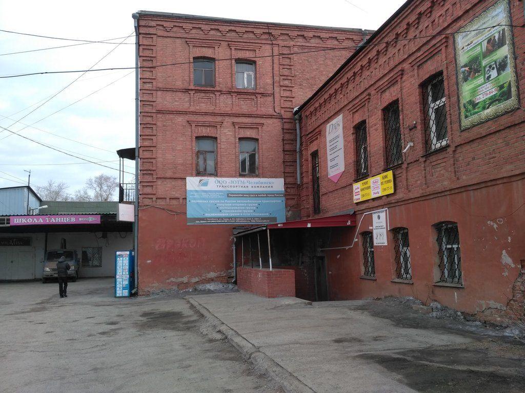 продажа помещений в БЦ на ул. Труда, 62