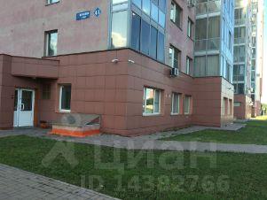 Аренда офиса в кемерово 40 лет октября аренда офиса в москве метро нагатинская