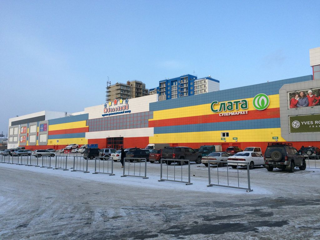 Торгово-развлекательном центре Юбилейный