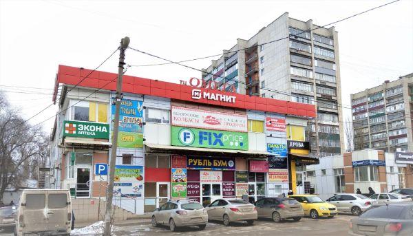 Торговый центр Омега
