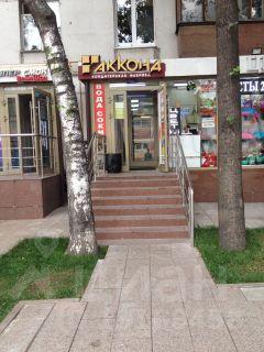 Снять офис в городе Москва Парковая улица аренда офисов в батайске