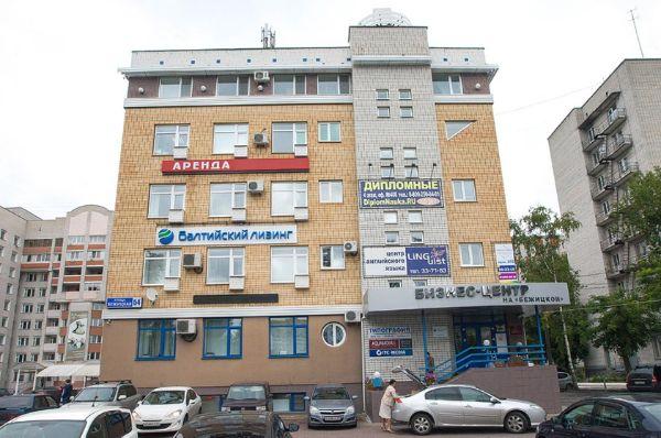 Бизнес-центр На Бежицкой