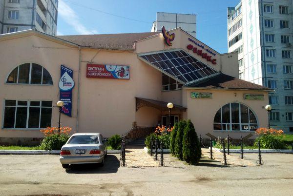 Торговый центр Феникс