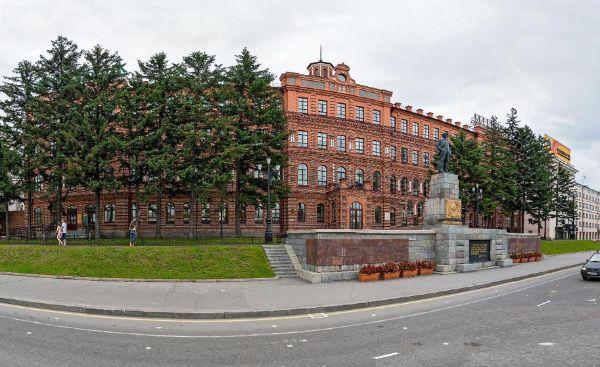 Деловой центр Пушкинский