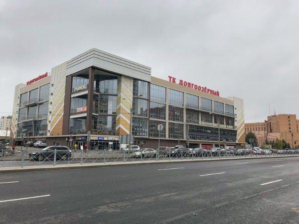 Торговый центр Долгоозерный