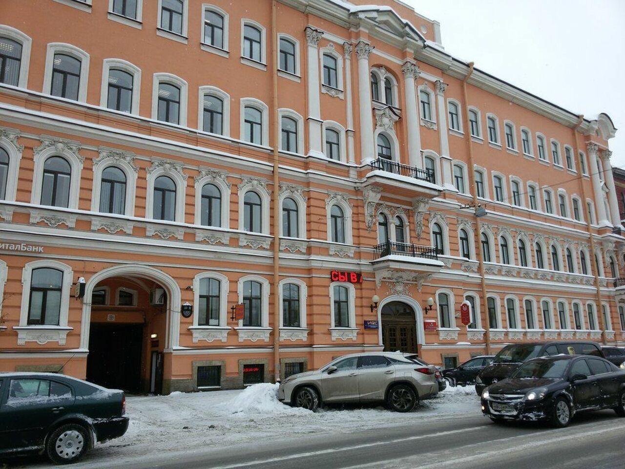продажа помещений в БЦ на ул. Звенигородская, 22