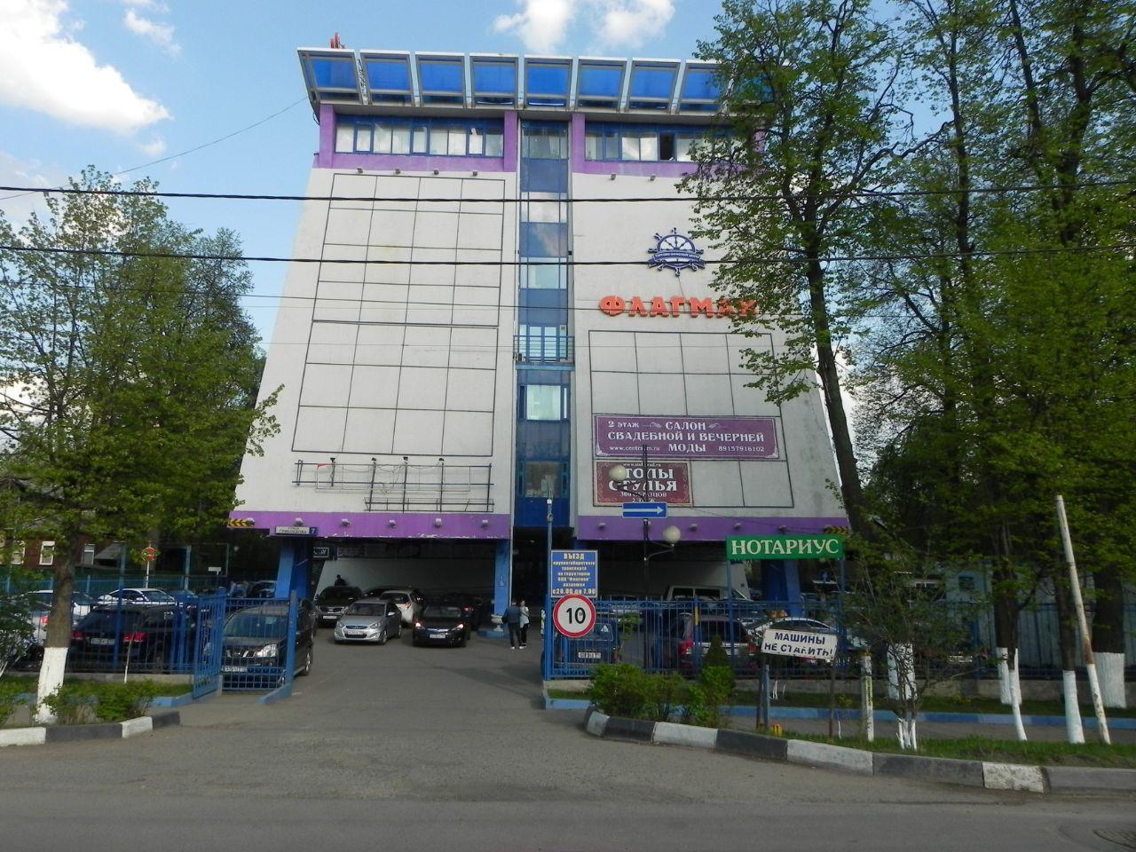 аренда помещений в ТЦ Флагман