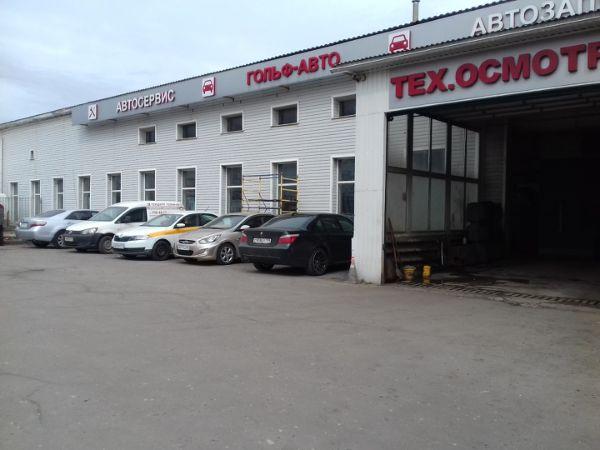 Административное здание на ул. Плеханова, 13