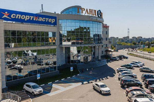 Торговый центр Гранд Плаза