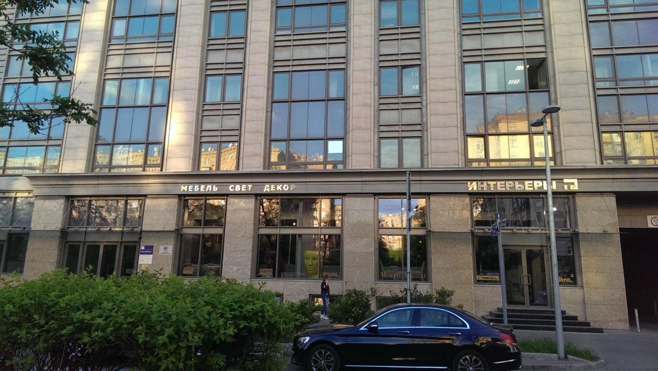 Бизнес Центр На Фрунзенской