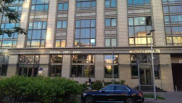 Бизнес-центр На Фрунзенской