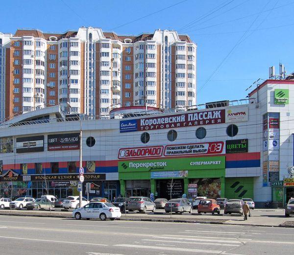 Торгово-офисный комплекс Корабль