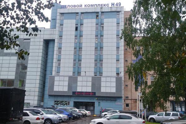Бизнес-центр Н-49