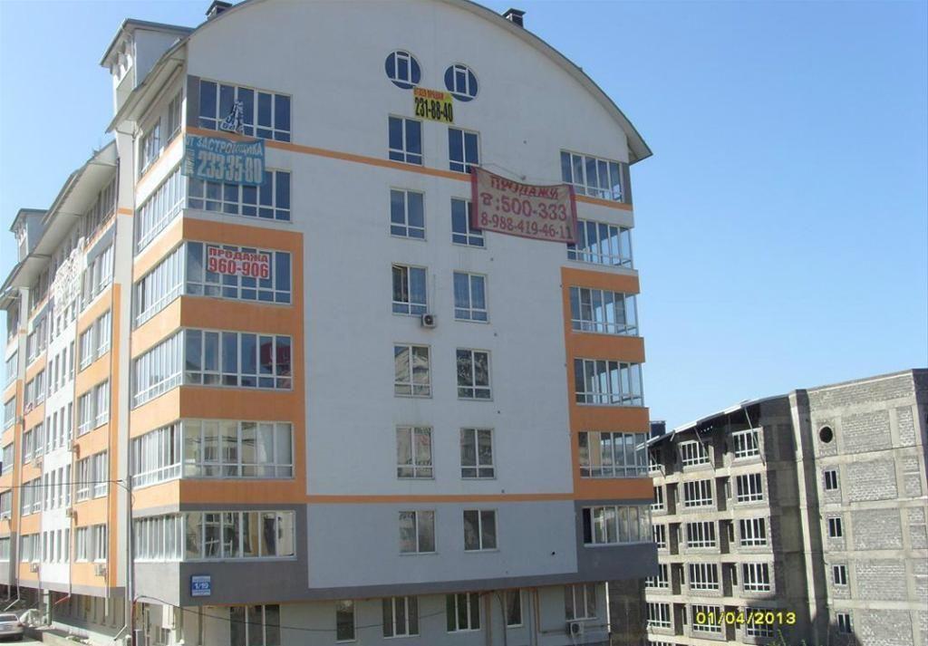 продажа квартир Клубничный
