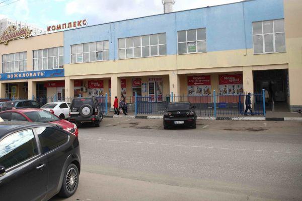 Торговый центр Афганец