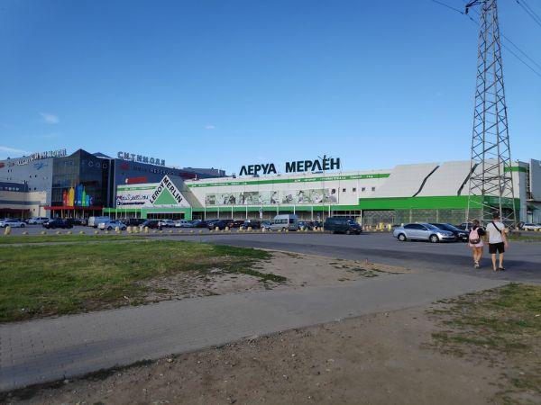 Торговый комплекс Leroy Merlin Испытателей (Леруа Мерлен Испытателей)