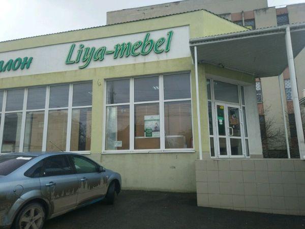 Торгово-офисный комплекс на ул. Кубанская, 3А