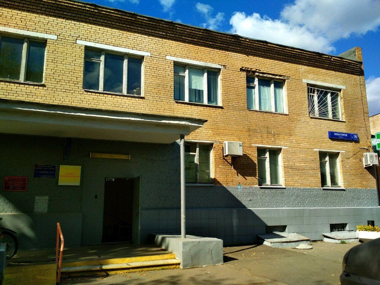 Бизнес Центр на ул. Новаторов, 16к2