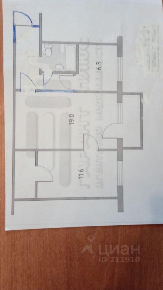 Купить двухкомнатную квартиру 45м² ул. Калинина, 56, Воскресенск, Московская область м. Выхино - база ЦИАН, объявление 249886077