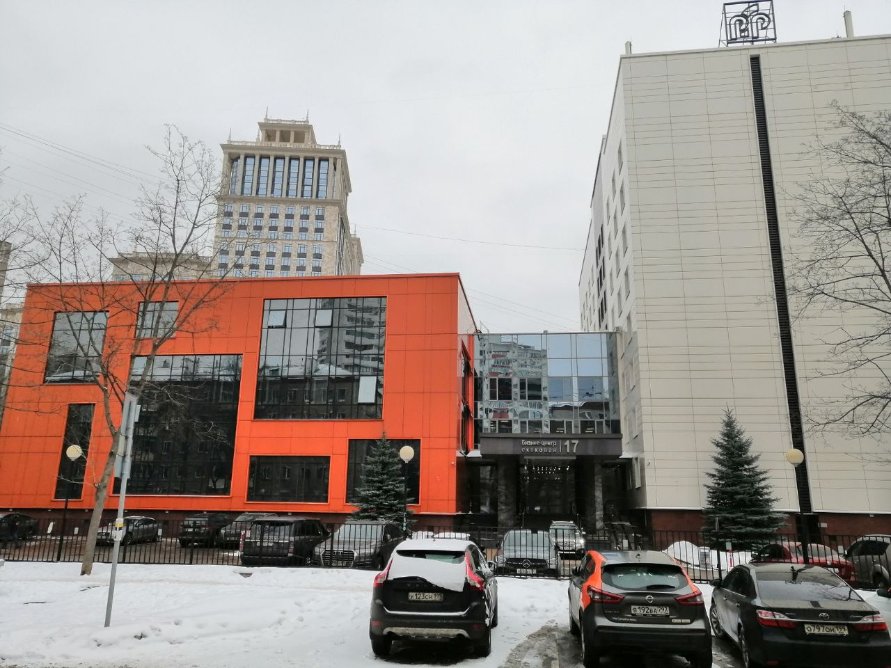 БЦ RGR Plaza (РГР Плаза)