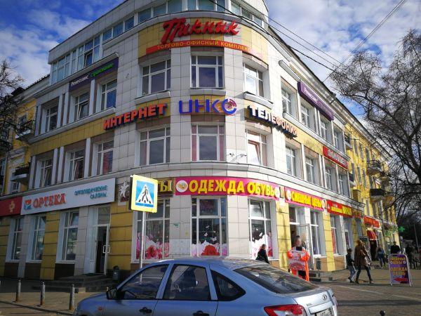 Торгово-офисный комплекс Пикник