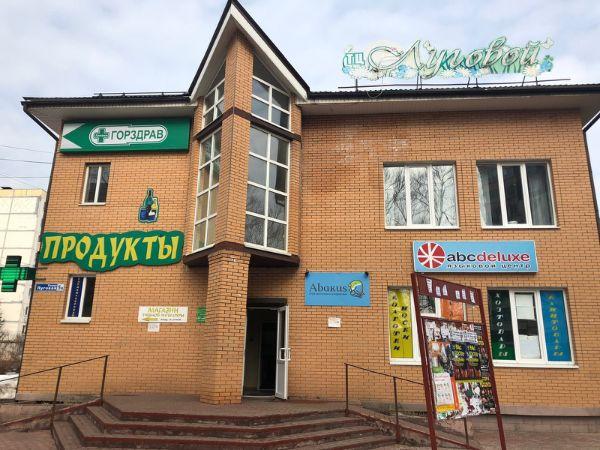 Торговый центр Луговой
