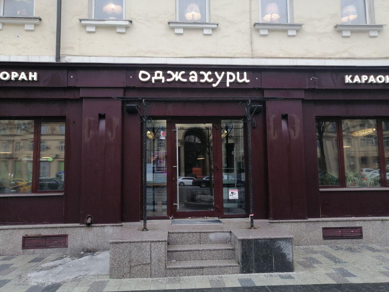 аренда помещений в БЦ на ул. Садовая-Черногрязская, 22с1