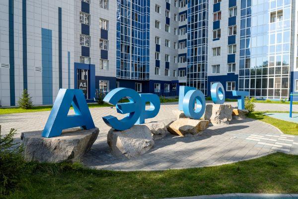 16-я Фотография ЖК «Аэропорт»