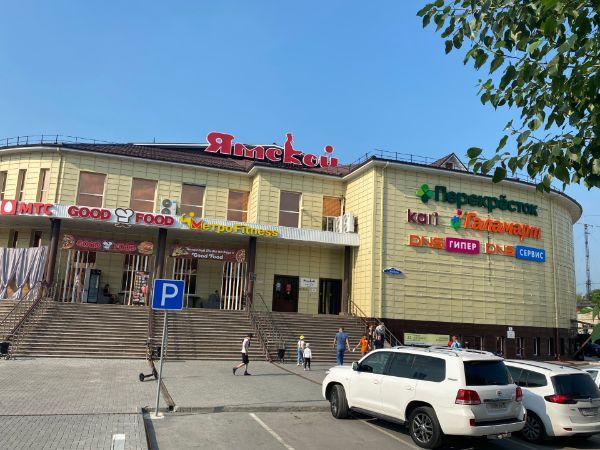 Специализированный торговый центр Ямской