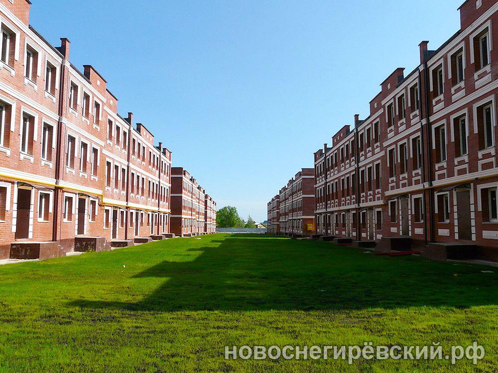 фото ЖК Новоснегирёвский