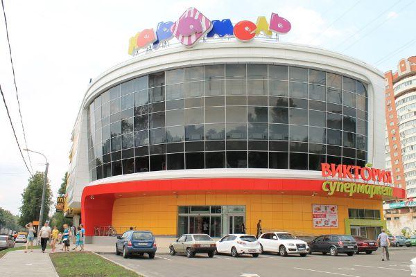 Торговый центр Карамель