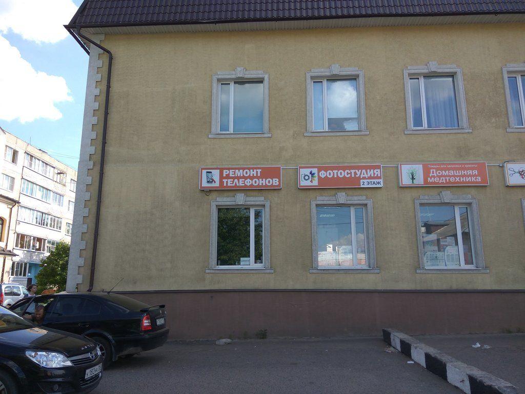 аренда помещений в БЦ на ул. Московская, 88