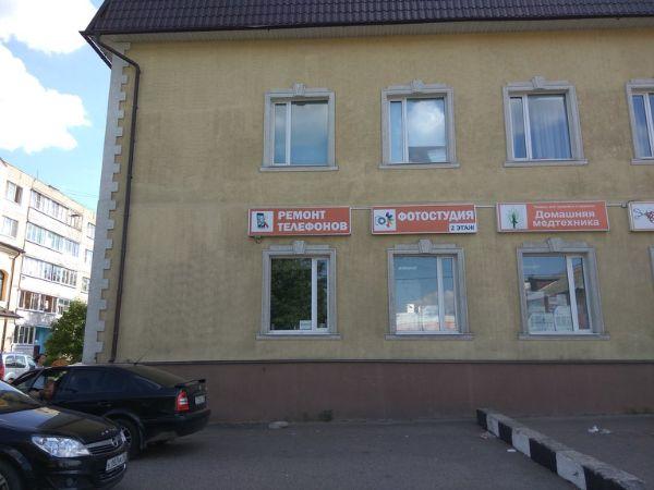 Офисное здание на ул. Московская, 88